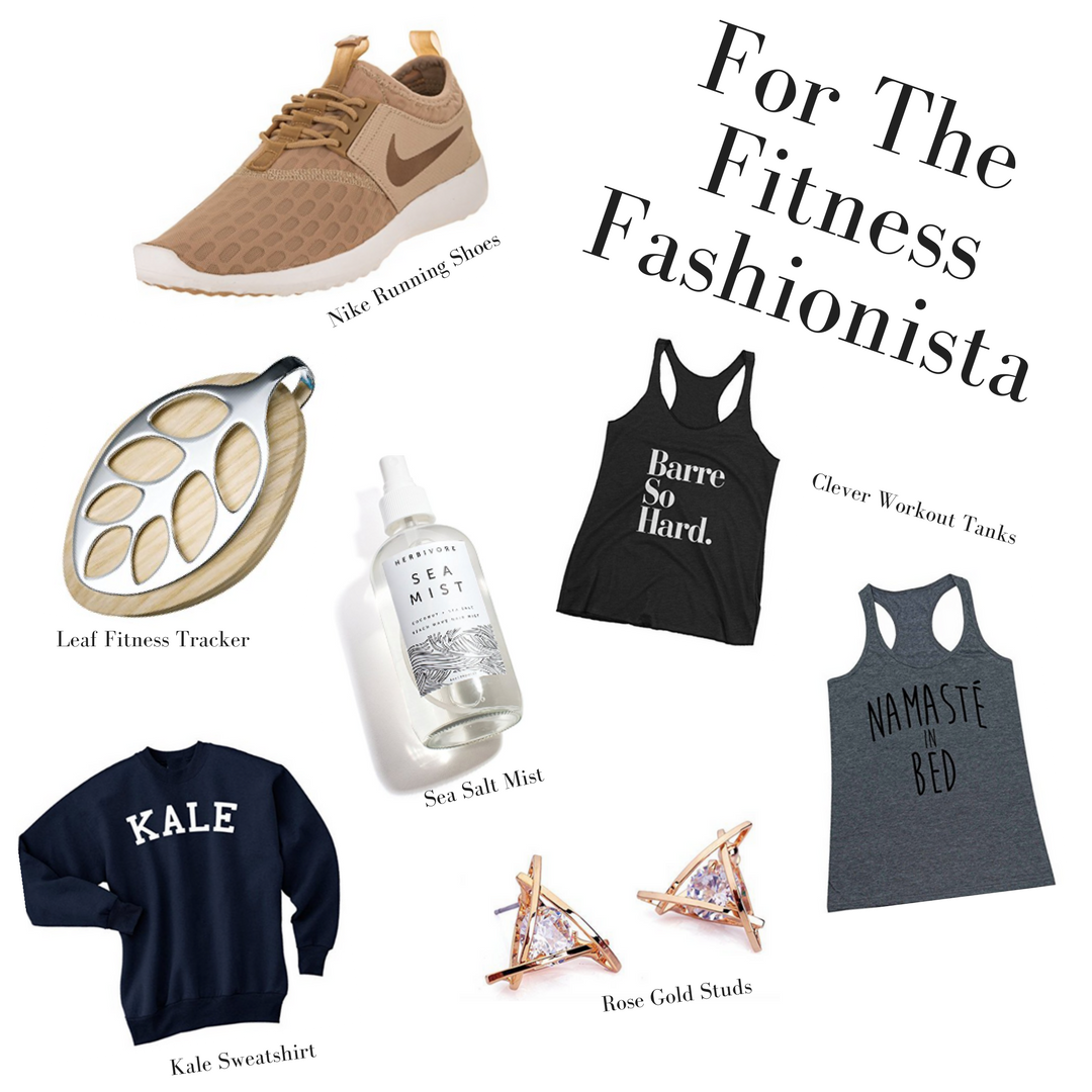 Wellness Holiday Gift Guide